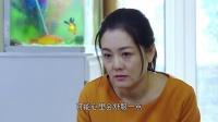《多少愛可以重來》52集預告片