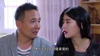 《多少愛可以重來》55集預告片