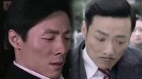 """《代号》曝祖锋混剪视频 李涯周孝存隔空""""对话"""""""