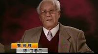 管宗祥演祝福不服导演 20100407