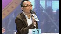 """中国达人秀 第一季 让方俊无语的""""疯狂舞娘""""!!!"""
