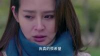《最美是你》高翔坦言想照顾张薇