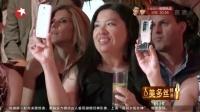 """花样姐姐 中国版 第二季 花样姐姐备战秘鲁时装秀 演绎""""中秘""""文化相连"""