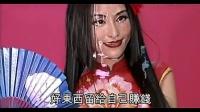 香港嫩模紧身透视装爆乳 私密处遭彩绘