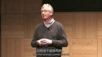 TED演讲集:动物声影 Frans De Wall:动物的道德行为