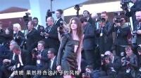 优酷全娱乐 2014 9月 第71届威尼斯电影节《女性瘾者2》甘斯布真