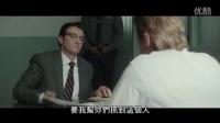 《骇客交锋》香港版首支预告 2015年1月16日隆重献映