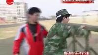 """新娱乐在线井柏然首演男一号 期待被周星驰""""狠批&r"""