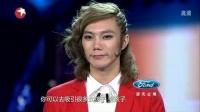 中国梦之声 第一季 肖雨 李立宇 <舞娘>中国梦之声 肖雨李立宇:舞娘
