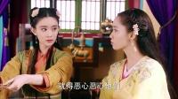 《武神趙子龍》06集預告片