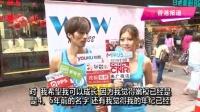 优酷全娱乐 2014 7月 周秀娜旧爱搭上性感嫩模 秀胸肌事业线博宣传 140702