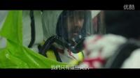 《骇客交锋》台湾版预告片 1月16日步步危机