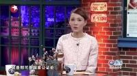 东方眼 2015 杭州灵隐寺取消供应腊八粥 150127