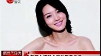 韩国女模特金宥利服毒自杀 [新娱乐在线]
