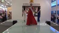 [拍客]世界模特小姐大赛启动 众佳丽T台秀曼妙身姿