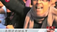 印度:瑞士女游客遭轮奸[东方午新闻]