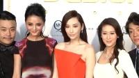 优酷娱乐播报 2013 4月 吴佩慈拒绝彭于晏追求 望挑战变态另