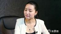 午夜表情 2013 顾江和美女小伙伴聊月相腕表 27 琦泰影院app下载高清百度云下载相关视频