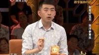 养生 贵州卫视 2013 秋季滋补药膳 131010