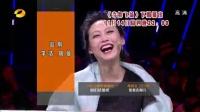 奇舞飞扬 2013 131114期预告 台湾第一美女萧蔷来了