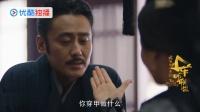 劉濤再次霸氣戎裝上陣 對比瑯琊榜里的表現仍是英氣十足