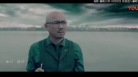 《催眠大师》片尾曲MV 《半醒》