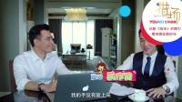 獵場 TV版 《獵場》優酷獨家幕后43:陳龍變NG小王子,胡歌急發功