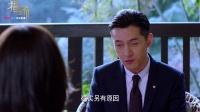 獵場 TV版 【胡歌CUT】46 鄭秋冬找到趙見蜓前女友 了解兩年空白期的原貌