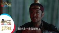 《九州海上牧云記》49集預告片:牧云勤看到朝臣真實的一面,黑暗扭曲全是心機