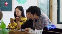 青春旅社分段20171210第四段 高清