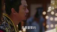 九州海上牧云記:黃軒:你們這樣對我,忍無可忍,只能再忍了