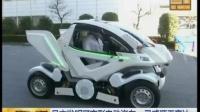 日本发明可变形电动汽车  灵感源于高达 早安江苏 171230