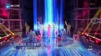 浙江卫视跨年晚会 2018 歌曲《舞娘》蔡依林 歌曲<舞娘>蔡依林