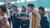 《你好旧时光》篮球赛变斗殴场