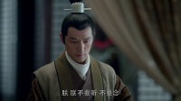瑯琊榜 53- 胡歌- Cut11