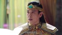 陈翔- 奇星记之鲜衣怒马少年时 01- Cut2