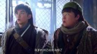 陈翔- 奇星记之鲜衣怒马少年时 02- Cut5