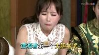 中国美女挑战韩国顶级美食鳐鱼,隔着屏幕都能闻到的臭味,网友:牛逼