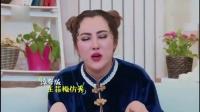 """湖南卫视被曝拿王菲炒作,当事人回应称""""是节目组给的台本"""