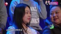 金星秀 2017 奇葩葬礼风俗惊呆众人 金姐直呼太奇葩