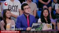 金星秀 2017 奇葩小学招生 测试家长智商
