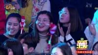 山东卫视春节联欢晚会 2018 超厉害 萌娃舞狮闹新春