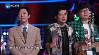 中国新歌声 2016 谁更会说话 周杰伦联手费玉清花样鼓励选手