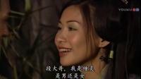 天龙八部:阴阳和合散居然这么厉害,害得段誉差点兄妹乱伦!