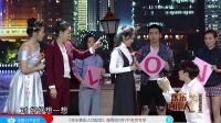 欢乐喜剧人 第四季 【未播】开心麻花《头脑风暴》完整版