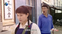 幸福来敲门 天津卫视 2018 《养母的花样年华》新剧来袭 演员生活大曝光 王挺现场自曝入戏太深