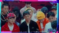 这!就是街舞 第一季 片尾花絮:韩庚队长生日快乐