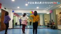 青岛开发区ABD舞蹈 年会必备[Panama]C哩C哩 背面教学