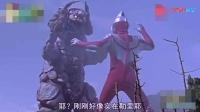 超搞笑四川话配音, 二货怪兽把迪迦奥特曼的红包抢了, 笑得肚儿痛