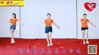 牵手幼儿园舞蹈教学《快乐的00后》